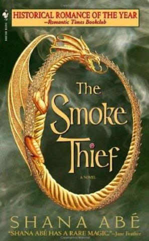 smoke thief cover