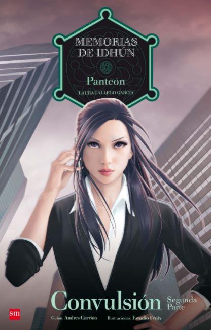 idhun pantheon